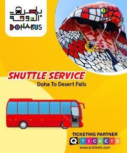 Shuttle Service (Doha To Desert Falls) Desert Falls Water Park