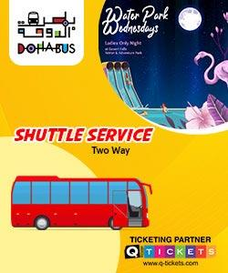 Shuttle Service  (Two Way Shuttle Service) Desert Falls Water Park Ladies Only Night