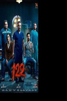 122 (ARABIC)