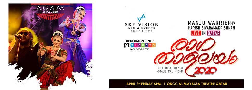Raga Thala Layam 2020 | Events | Tickets | Discounts | Qatar Day