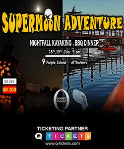 SuperMoon Adventure (Nightfall Kayaking & BBQ Dinner Meal)  Purple Island Al Thahkira
