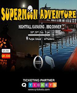 SuperMoon Adventure (Nightfall Kayaking & BBQ Dinner Meal)  Purple Island Al Thahkira