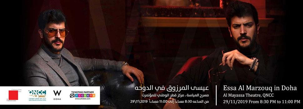 Essa Al Marzouq in Doha   Events   Tickets   Discounts   Qatar Day