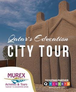Education City Tour (4 Hours)