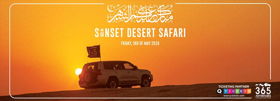 Sunset Desert Safari | Events | Tickets | Discounts | Qatar Day