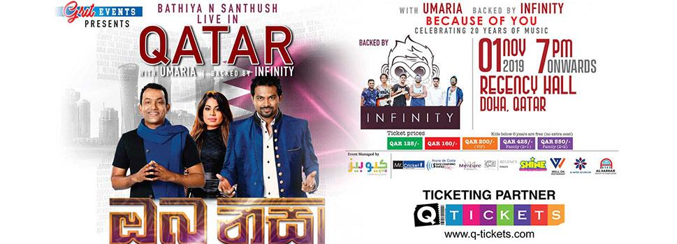 OBA NISA  BECAUSE OF YOU  BNS Live In Concert | Events | Tickets | Discounts | Qatar Day