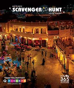 Scavenger Hunt in Souq Waqif