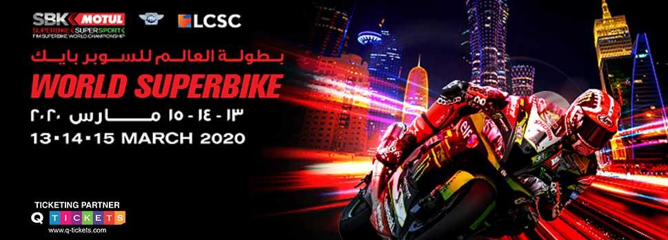 SUPERBIKES WORLD CHAMPIONSHIP 2020 | Events | Tickets | Discounts | Qatar Day