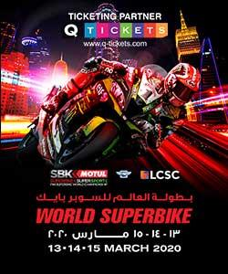 SUPERBIKES WORLD CHAMPIONSHIP 2020