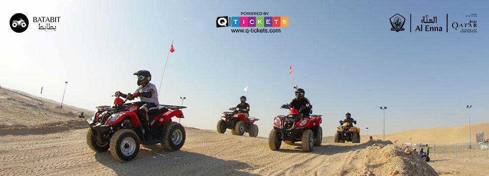 Batabit | Events | Tickets | Discounts | Qatar Day