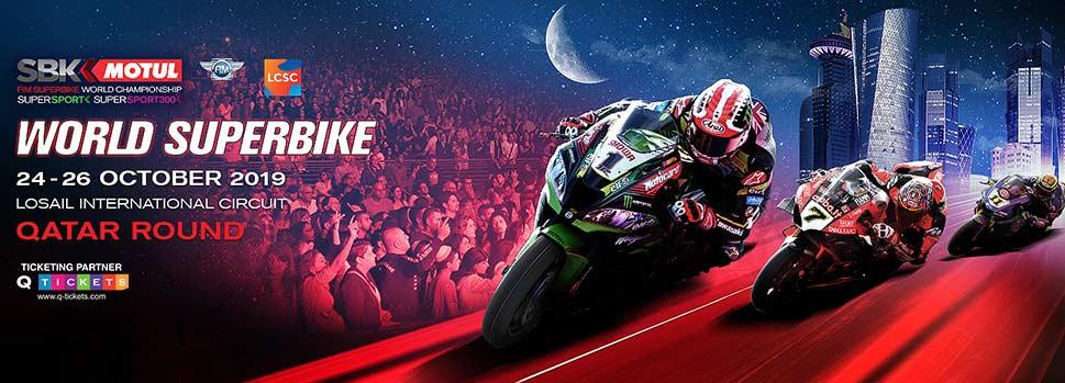 Losail Circuit | Events | Tickets | Discounts | Qatar Day