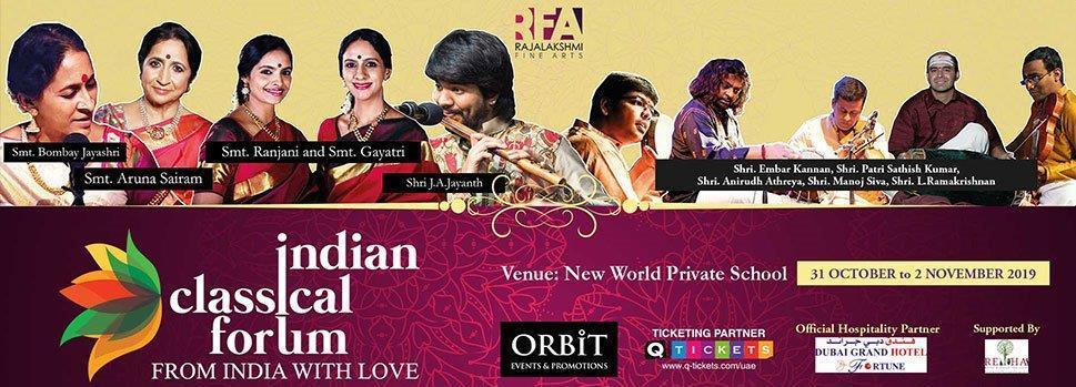 Indian Classical Forum | Just Dubai