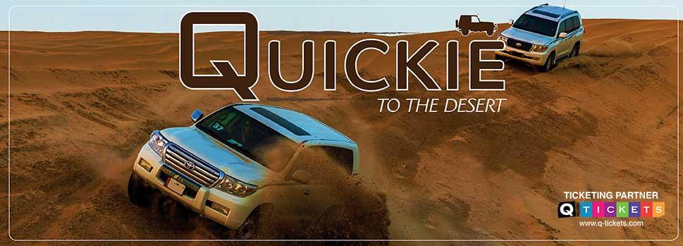 Quickie to the Desert QAR 139 (Shared) | Events | Tickets | Discounts | Qatar Day