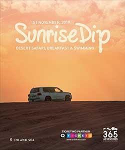 Sunrise Dip Desert Safari
