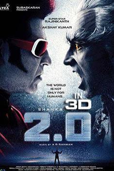 2.0 (3D-TAMIL)
