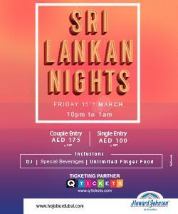 Sri Lankan Nights