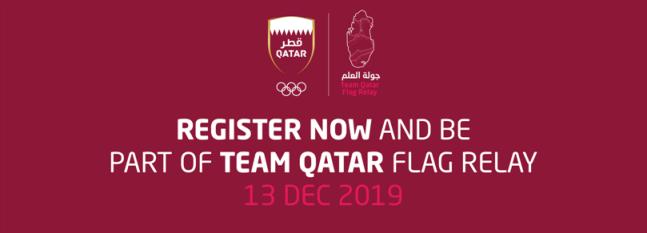 Team Qatar Flag Relay 2019 | Events | Tickets | Discounts | Qatar Day