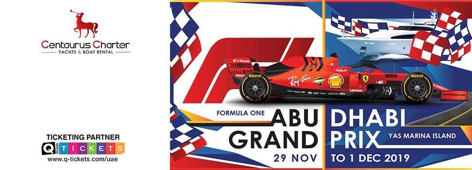 F1 GRAND PRIX | Just Dubai