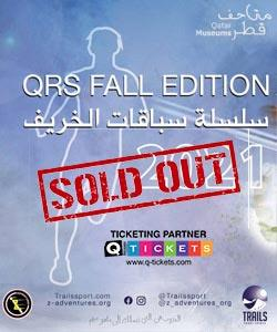 QRS FALL EDITION 2021 (All 5 Races)