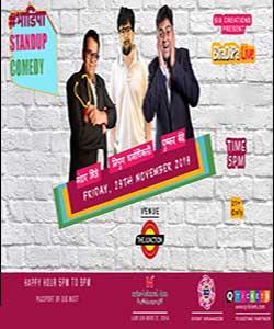 BhaDipa Marathi Comedy Standup