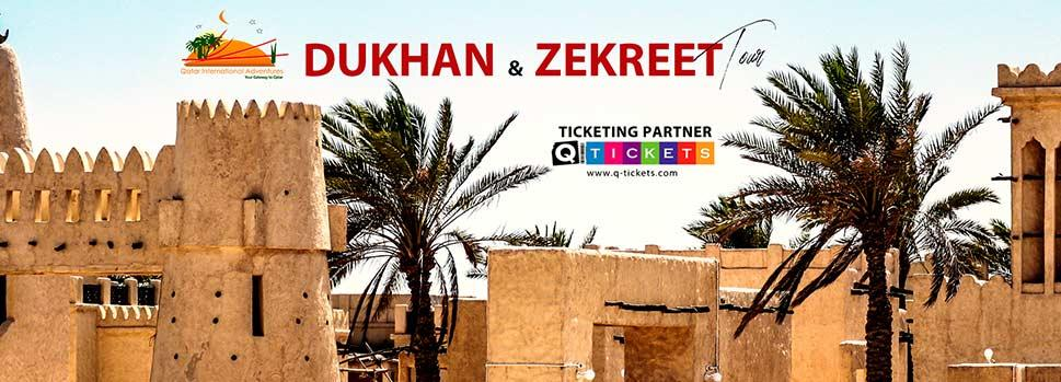 Dukhan and Zekreet Tour | Events | Tickets | Discounts | Qatar Day