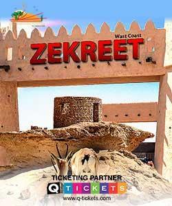 Dukhan and Zekreet Tour
