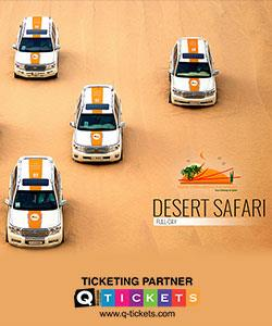 Full Day Desert Safari