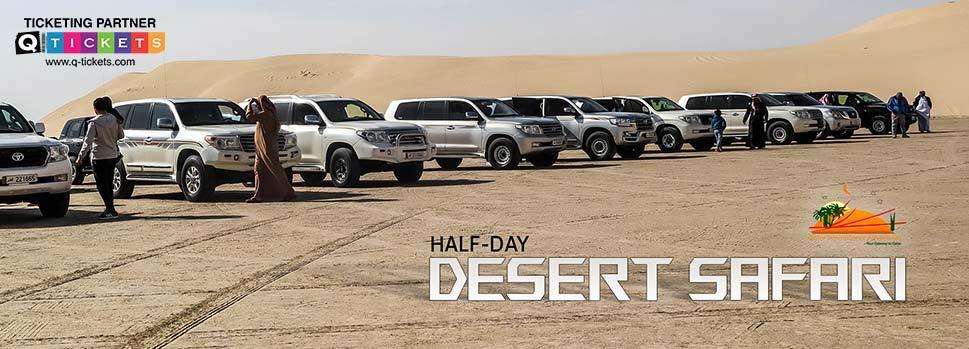 Half Day Desert Safari | Events | Tickets | Discounts | Qatar Day