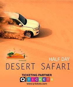 Half Day Desert Safari