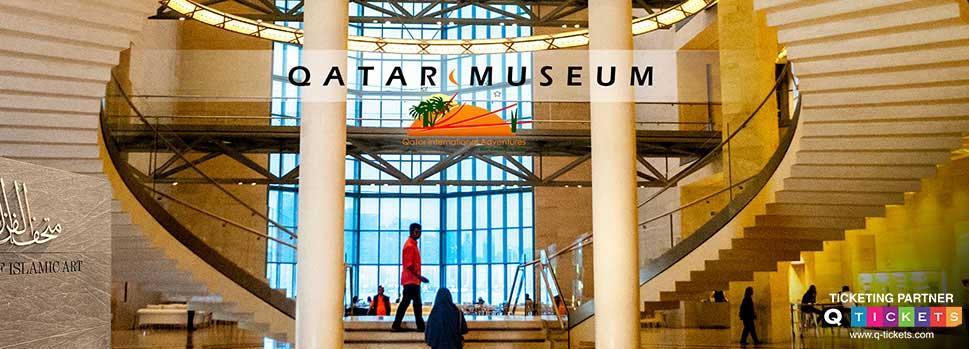 Qatar Museum Tour   Events   Tickets   Discounts   Qatar Day
