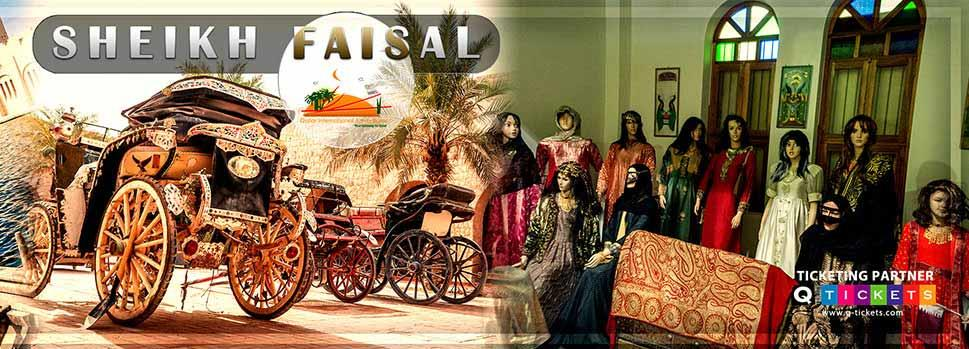 SHEIKH FAISAL, CAMEL RACE TRACK & EQUESTRIAN | Events | Tickets | Discounts | Qatar Day