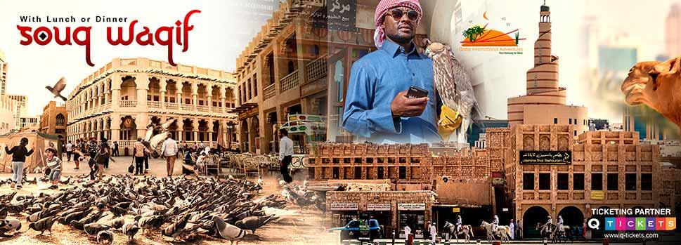 Souq Waqif Tour with Lunch or Dinner | Events | Tickets | Discounts | Qatar Day