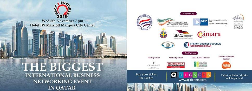 Back 2 Business Winter 2019 | Events | Tickets | Discounts | Qatar Day