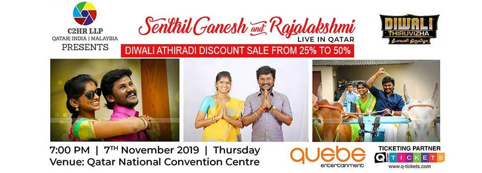 DIWALI THIRUVIZHA | Events | Tickets | Discounts | Qatar Day
