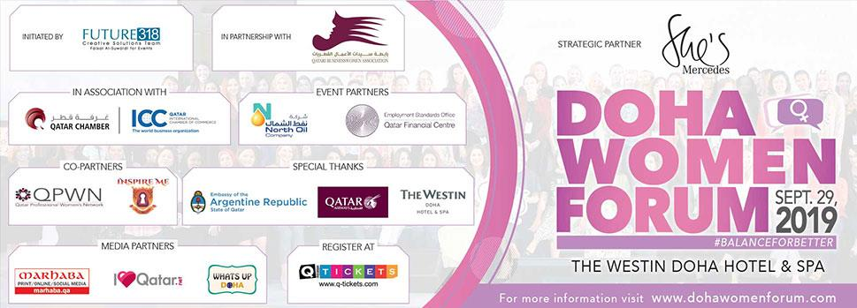 Doha Women Forum | Events | Tickets | Discounts | Qatar Day