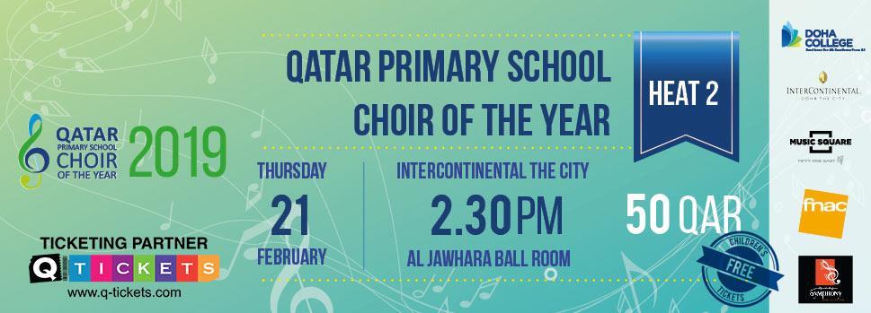 Qatar Primary School Choir of the Year 2019, Heat 2 | Events | Tickets | Discounts | Qatar Day