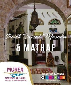 SHEIKH FAISAL MUSEUM AND MATHAF (4 HRS)