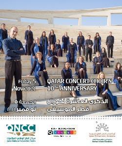 Qatar Concert Choirs 10th Anniversary