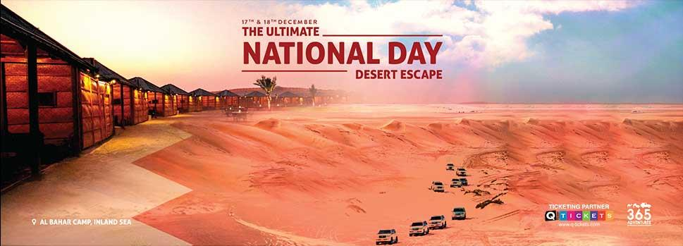National Day Desert Escape | Events | Tickets | Discounts | Qatar Day