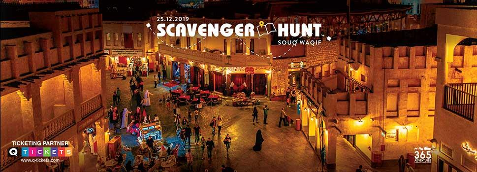 Scavenger Hunt in Souq Waqif | Events | Tickets | Discounts | Qatar Day