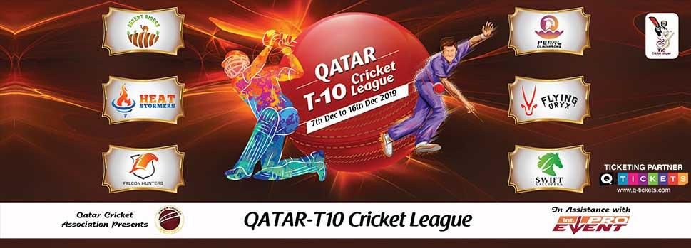 Qatar T10 League | Events | Tickets | Discounts | Qatar Day