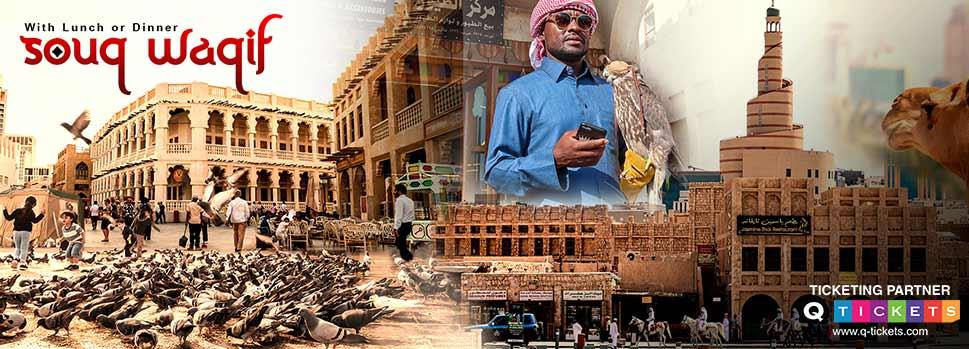 Souq Waqif Tour with Lunch or Dinner | Events | Tickets | Discounts