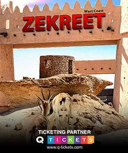 Dukhan and Zekreet Tour