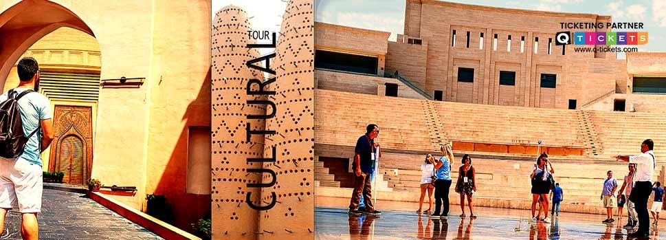 Katara Cultural Tour | Events | Tickets | Discounts | Qatar Day
