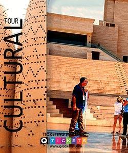 Katara Cultural Tour