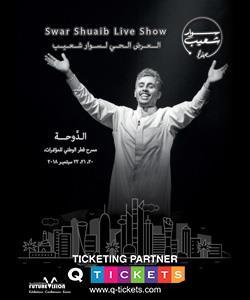 Swar Shuaib Live Show