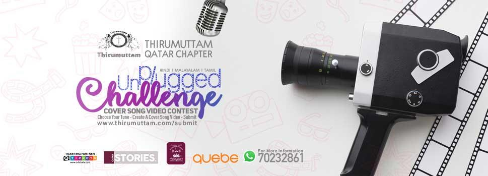 Unplugged Challenge  Cover Song Video Contest | Events | Tickets | Discounts | Qatar Day