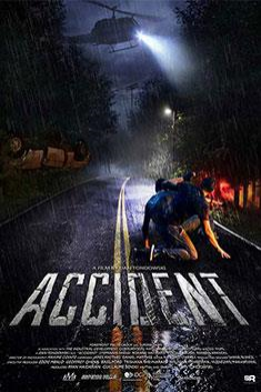 ACCIDENT (ENGLISH)