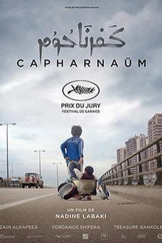 CAPHARNAUM (ARABIC)