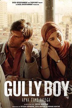 GULLY BOY (HINDI)